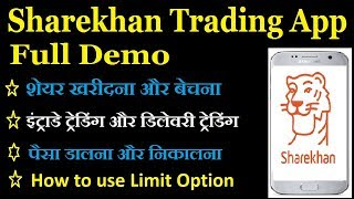 How to buy and sell shares in sharekhan   Sharekhan Trading Demo Hindi