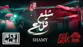 TOM x Riot Gear || امير الشامي - شلع قلع || Shala'a Qala'a - SHAMI