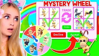 MYSTERY WHEEL DECIDES What NEW PET MONKEY We TRADE In Adopt Me! (Roblox)
