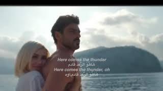 Here comes the thunder 365 days Lyrics مترجمة - 365 days movie ost