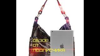 !Обзор от подписчика! женская сумка из натуральной кожи с aliexpress