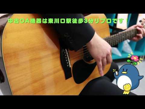 東川口駅徒歩3分 中古OA機器リプロ テーマソング