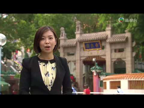 Liu Dian Ban Xin Wen Bao Dao 2015 1 1   Gong Si Ying Yi Liao He Zuo trimmed