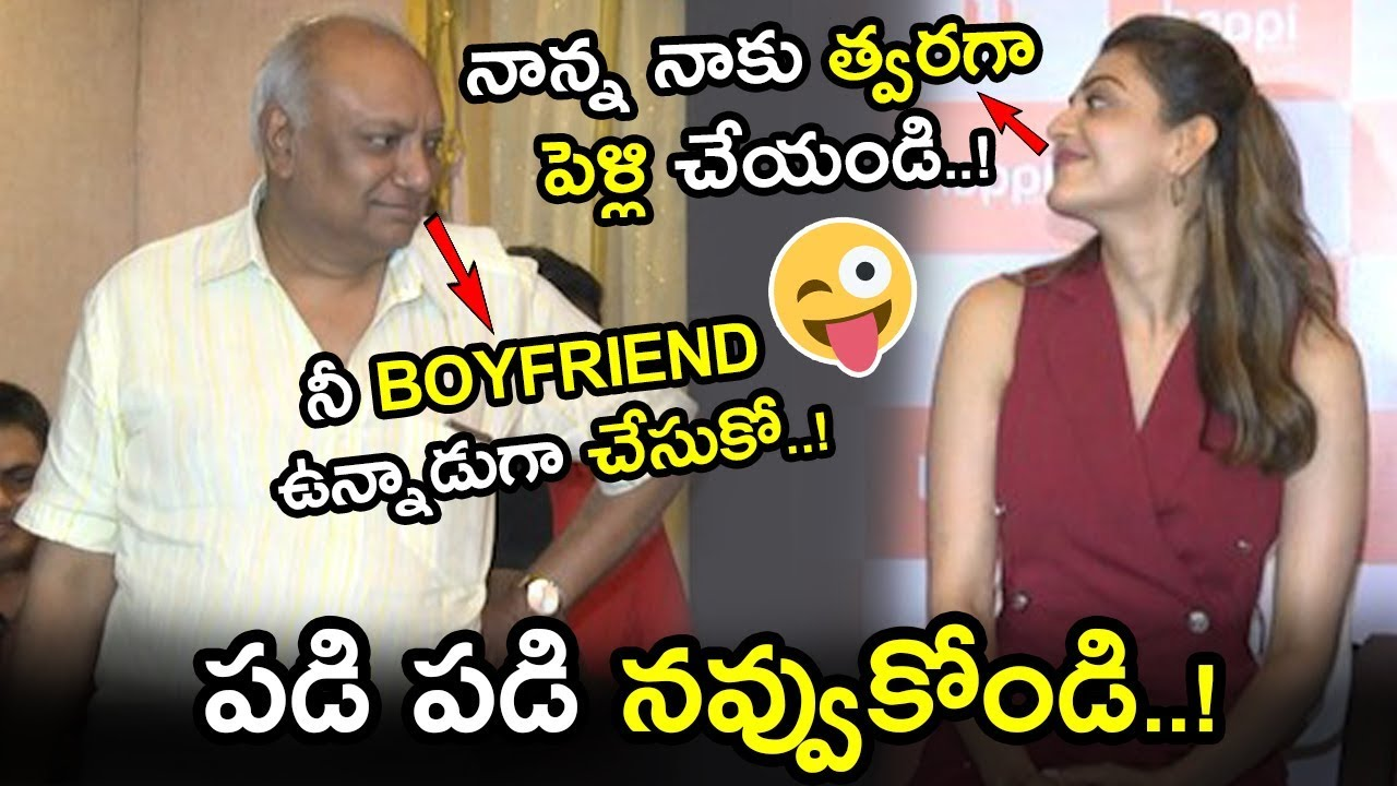 Download Kajal Aggarwal Fun With Her Father On Her Marriage    Kajal At Happi Mobile Store Launch    NSE