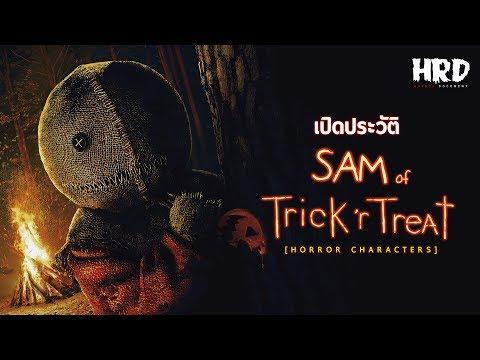 [HC11] เปิดประวัติ Sam   Trick&39;r Treat เจ้าชายแห่งคืนวันปล่อยผี