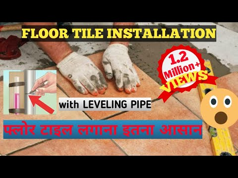 Best way  for Tile  installation in india house