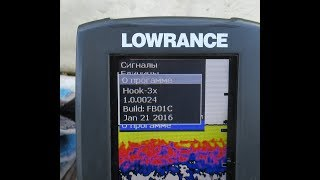 Эхолот Lowrance Hook 3x   лучшее приобретение для удачной рыбалки