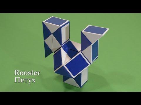 Змейка Рубика Петух  Rubik`s Snake Rooster
