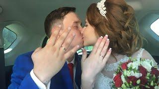 Свадьба,торжественная часть👰🏼🤵🏻