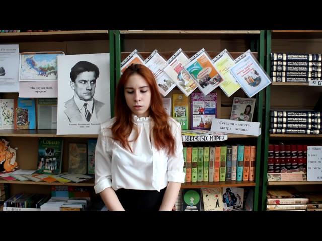 Изображение предпросмотра прочтения – ДианаШлякова читает произведение «Послушайте! (Послушайте! Ведь, если звезды зажигают…)» В.В.Маяковского