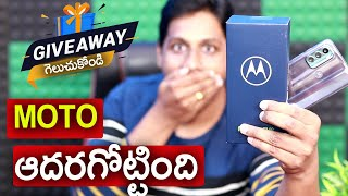 Moto G60 Unboxing & First Impressions | ⚡ 120Hz, SD 732G, 108MP Camera | Telugu