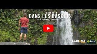 E-Motion Trail saison 4 : Portrait de Benoit Girondel