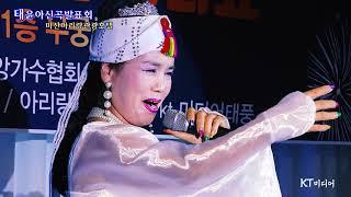 """가수 """"이미정"""" / 이력서 (태윤아 …"""