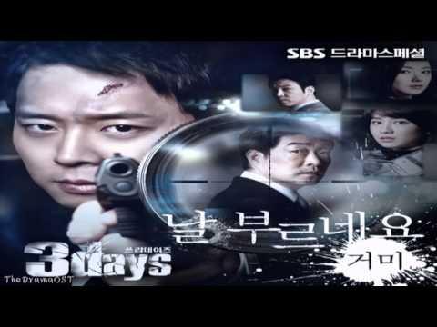 Gummy (거미) - You're Calling (날 부르네요) Three Days OST Part.4