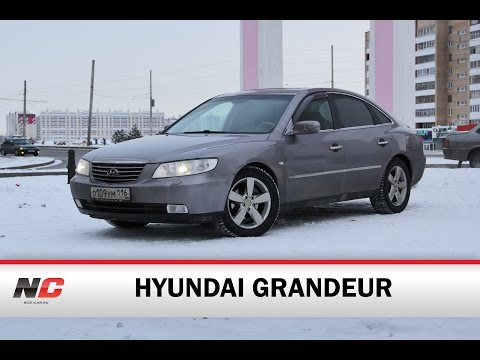 Hyundai Grandeur  3.3 V6 / тест-драйв / Nice-Car.Ru