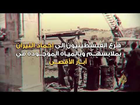 إحراق المسجد الأقصى.. السبب والنتيجة