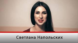 Урок 9. Разница между ch и h. Лучшие Уроки Польского.