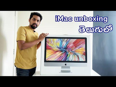 IMac Unboxing Telugulo