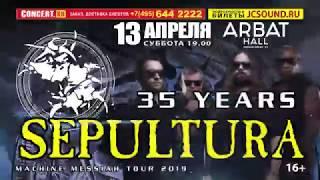 Смотреть видео SEPULTURA в Москве! 13 апреля 2019, Arbat Hall (16+) онлайн