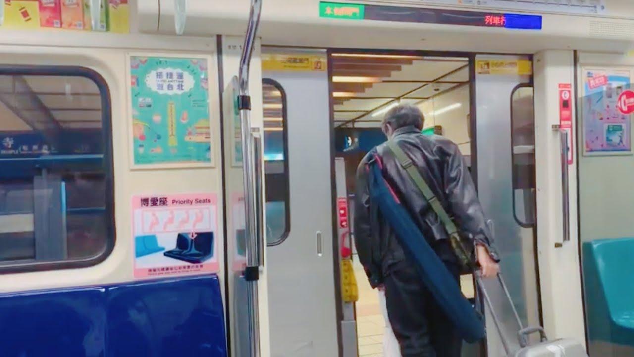 臺北捷運|C321型列車行駛亞東醫院站 - 臺北車站|往 南港展覽館站 - YouTube