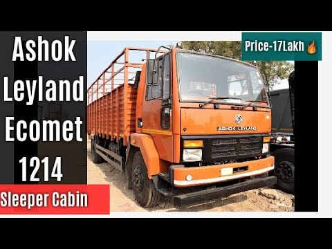 Ashok Leyland Ecomet 1214   Sleeper Class   Details