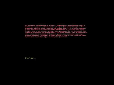 MBR Ransomware (might Be Nsfw)