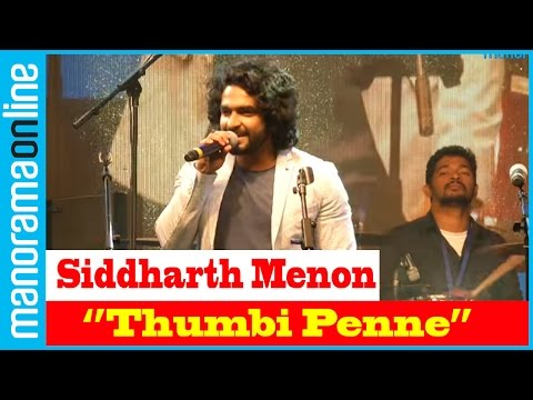 Siddharth Menon Sings Thumbi Penne, Bangalore Days | Futsal 2016 | Manorama Online Events
