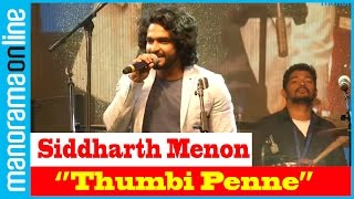Download Hindi Video Songs - Siddharth Menon Sings Thumbi Penne, Bangalore Days | Futsal 2016 | Manorama Online Events