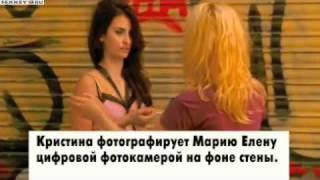 Киноляпы Вики Кристина Барселона Испания США, 2008 moytreker ru