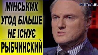 Відповідь Путіну - роздавати українські паспорти на Кубані. Євген Рибчинський