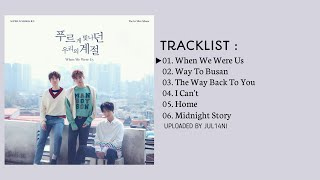 [FULL ALBUM] SUPER JUNIOR KRY The 1St Mini Album - When We Were Us