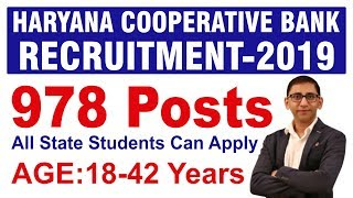 Haryana State Cooperative Bank (HARCO) Recruitment 2019 - 978 Clerk, Manager, Accountant Vacancy
