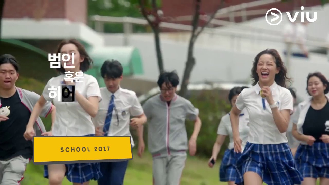 School 2017 - 학교 2017 - Trailer Ep  1 | Starring Kim Se Jeong & Kim Jung  Hyun