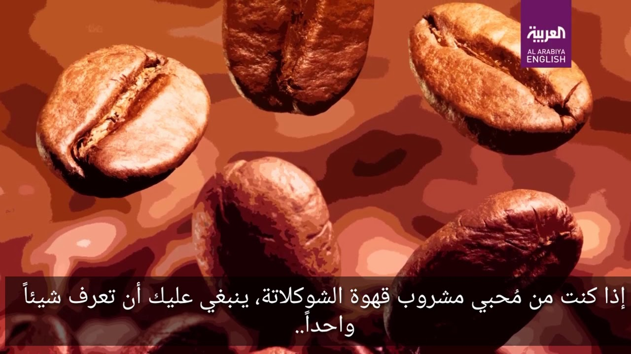 Just a reminder > Yemen the Origin of Mokha Coffee Translated by Noura & Revised by Radhwan al-Sharif