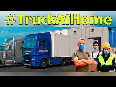 Открытый конвой - делаем #TruckAtHome Вместе! 🚚 ETS 2 MP