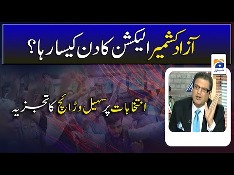 Sohail Warraich - Azad Kashmir Election ka Din kesa Raha..?