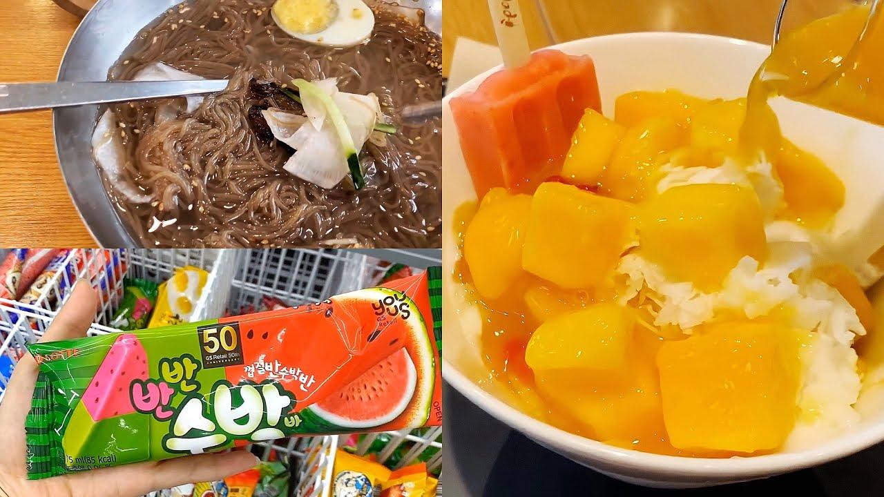 Những món siêu ngon nghe thôi đã thấy cả một mùa hè Hàn Quốc ^^ | Ăn cùng Kem