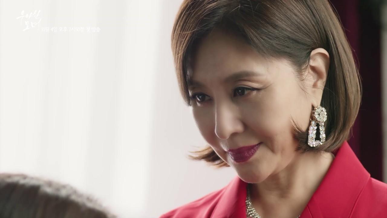 キャスト ドラマ 娘 優雅 な 母 韓国