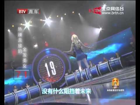 Daniela安达singing High歌at Beijing Tv Youtube