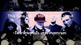 Limp Bizkit - My Way (lyrics) แปลไทย