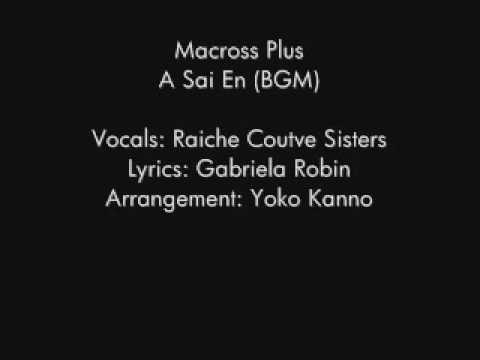Macross Plus - A Sai En