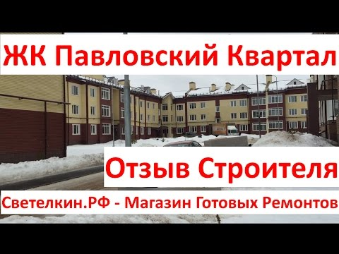 ЖК Новое Измайлово - официальный сайт!