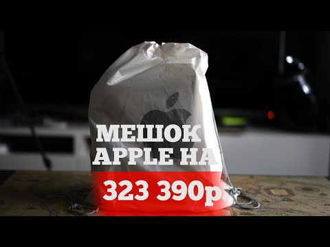 Распаковка iPhone Xs и всех новинок Apple!