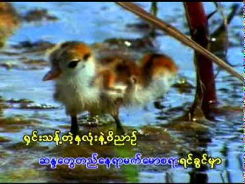 Myanmar God song 7 အလိုေတာ္အတိုင္း