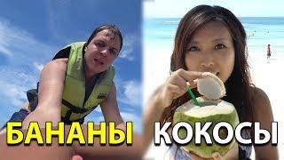 Нас ОПРОКИНУЛИ в Таиланде. Пляж Патонг и Лапша из пельменей
