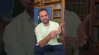 إيه حكاية الدعاء ده؟ - مصطفى حسني