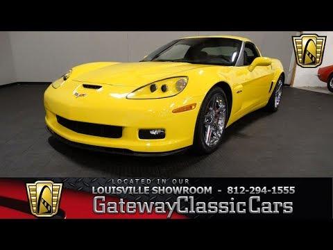 2008 Chevrolet Corvette Z06 Louisville Stock 1949 Youtube