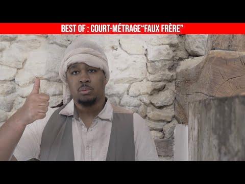 Youtube: Bêtisier du court-métrage«Faux Frère» 😂😂