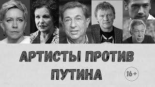 Высказывания знаменитых людей в адрес правительства РФ