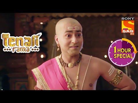 Rewind | Tenali Rama | Part 10 thumbnail